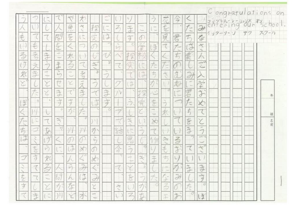 f:id:kaichinozomi:20170411082947j:plain