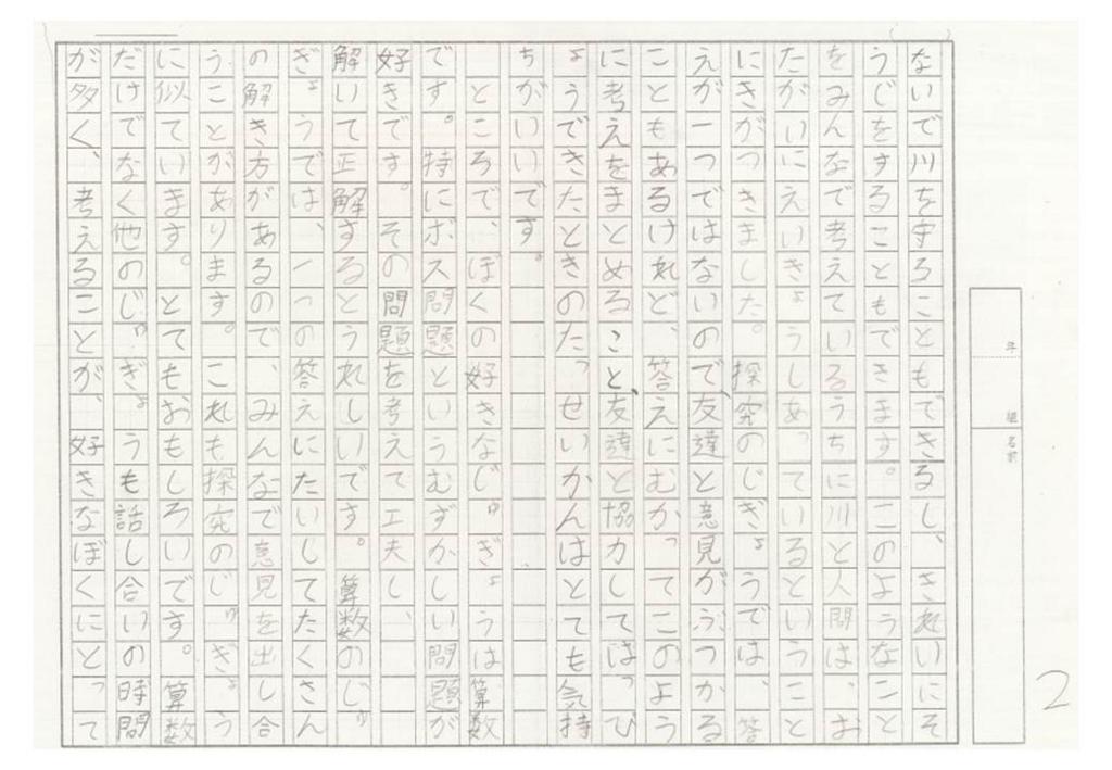 f:id:kaichinozomi:20170411082954j:plain