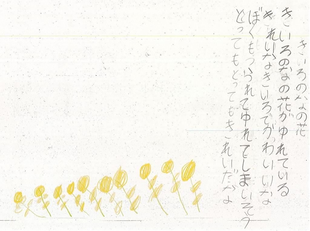 f:id:kaichinozomi:20170428175121j:plain