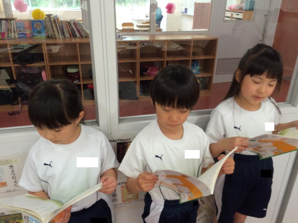 f:id:kaichinozomi:20170428182657j:plain