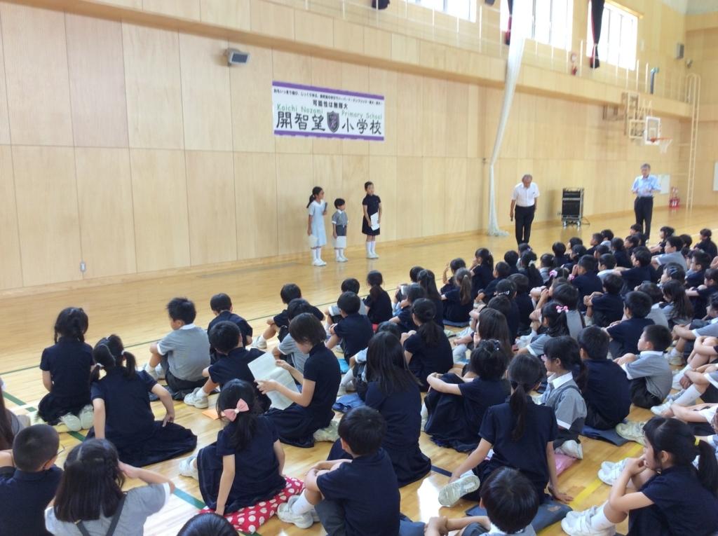 f:id:kaichinozomi:20170722132900j:plain