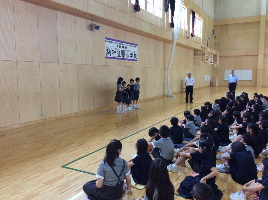 f:id:kaichinozomi:20170722133218j:plain