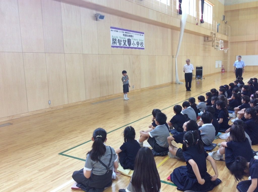 f:id:kaichinozomi:20170722133402j:plain