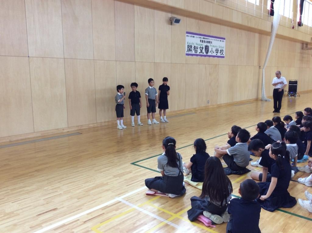 f:id:kaichinozomi:20170722133545j:plain
