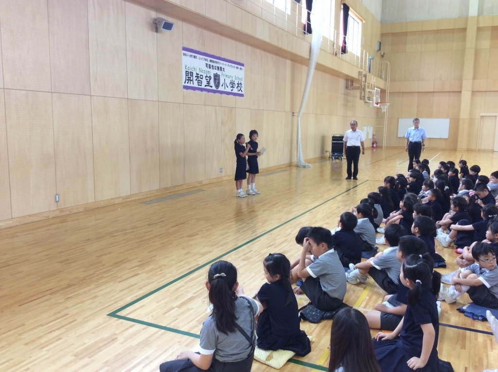 f:id:kaichinozomi:20170722133616j:plain