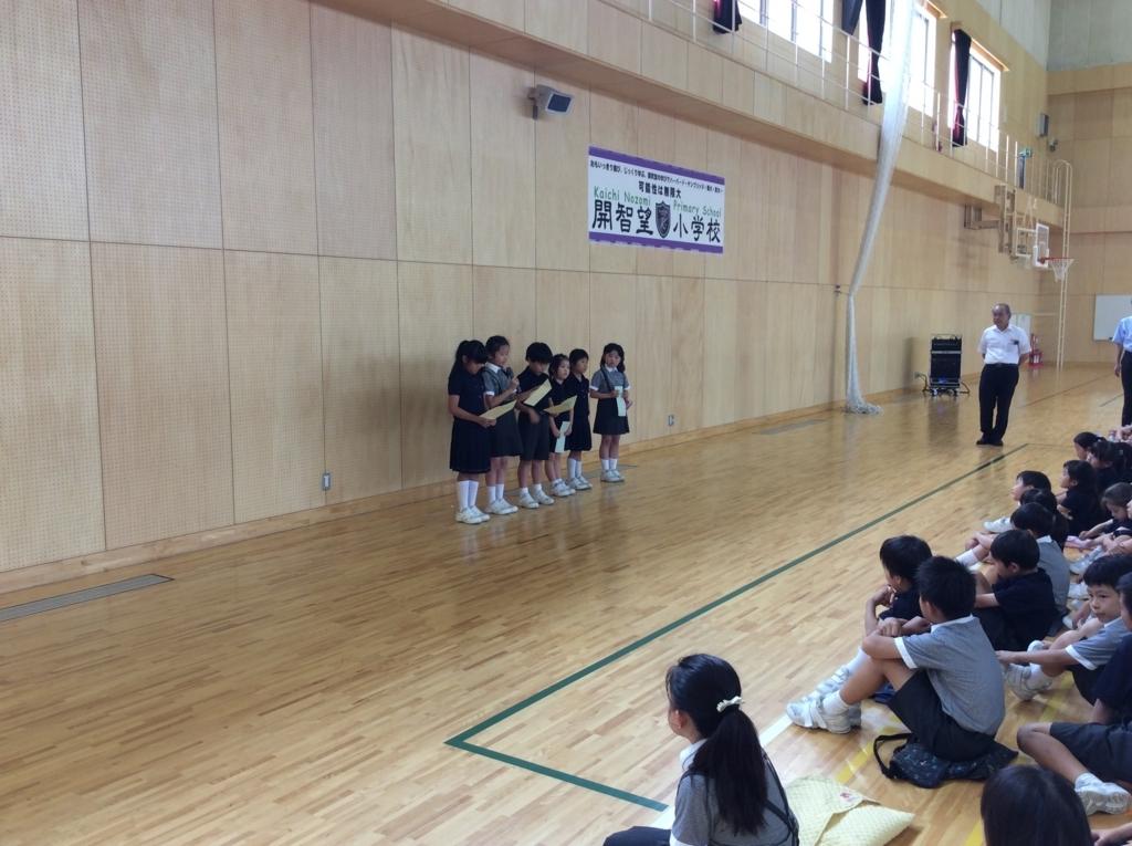 f:id:kaichinozomi:20170722133655j:plain