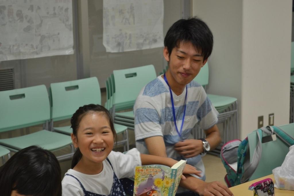 f:id:kaichinozomi:20170915185708j:plain