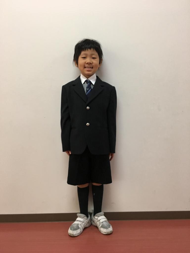 f:id:kaichinozomi:20171009133233j:plain