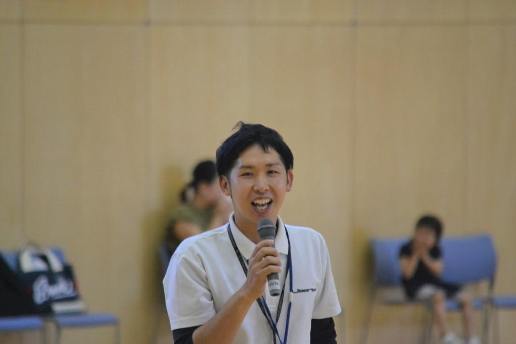 f:id:kaichinozomi:20171017105839j:plain