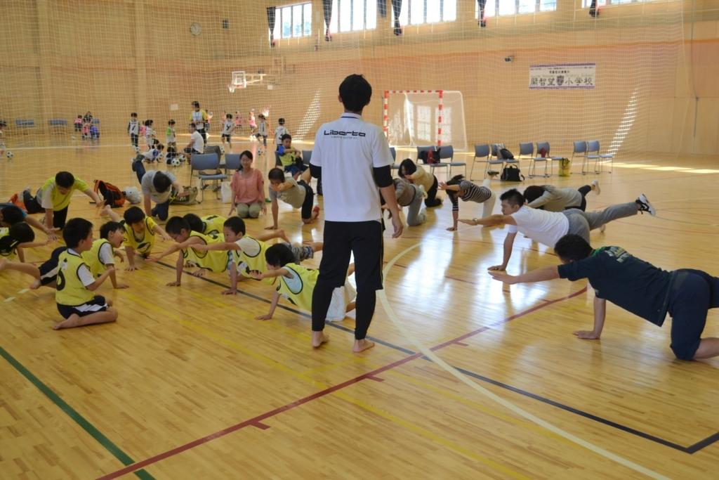 f:id:kaichinozomi:20171017111056j:plain