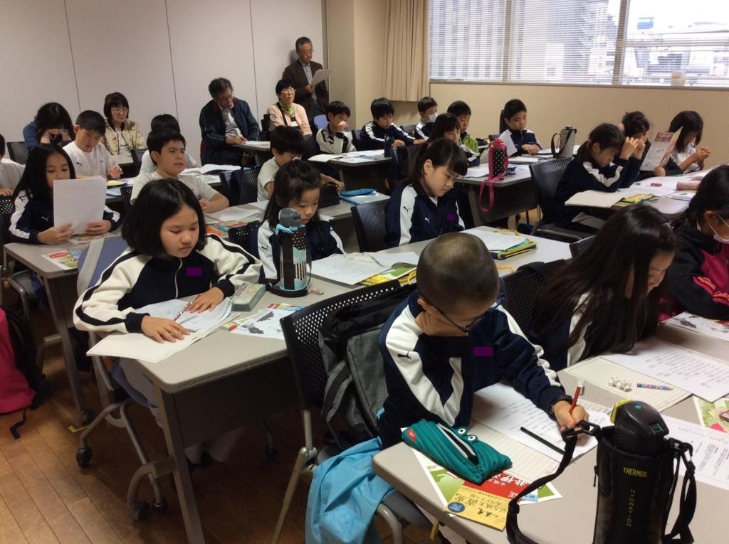 f:id:kaichinozomi:20171018034609j:plain