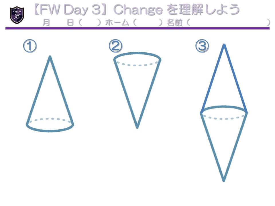 f:id:kaichinozomi:20171021144229j:plain