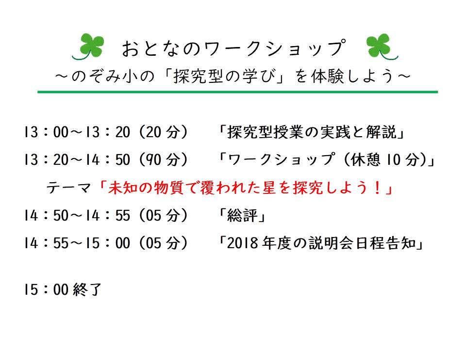 f:id:kaichinozomi:20180327134326j:plain