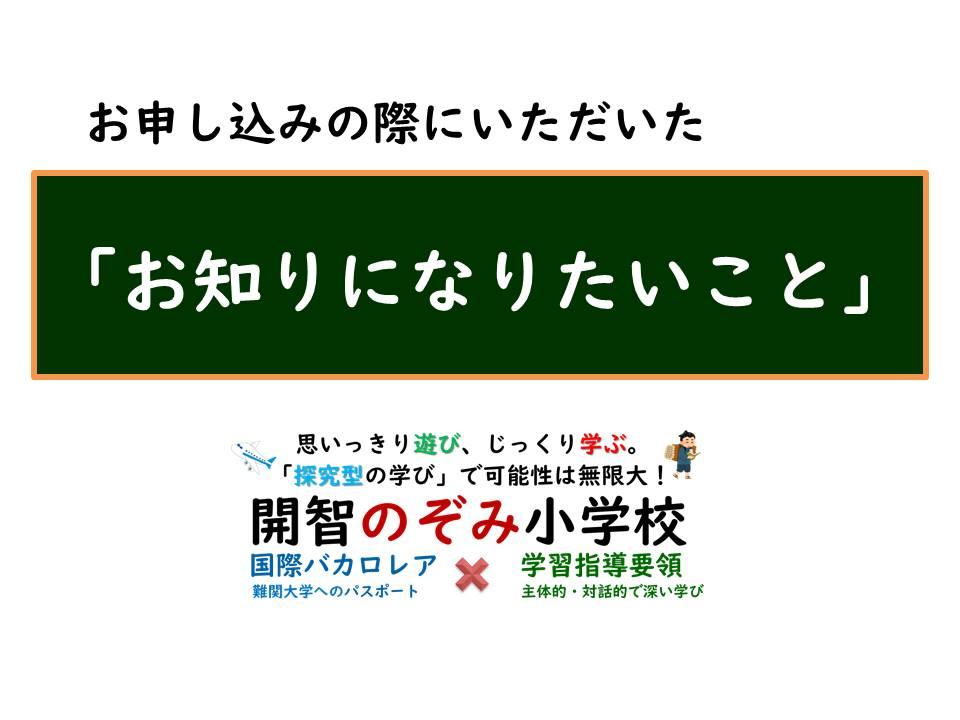 f:id:kaichinozomi:20180327134406j:plain