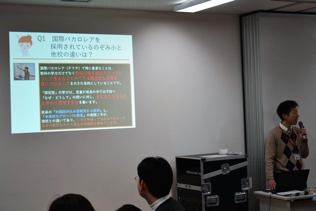 f:id:kaichinozomi:20180327134603j:plain