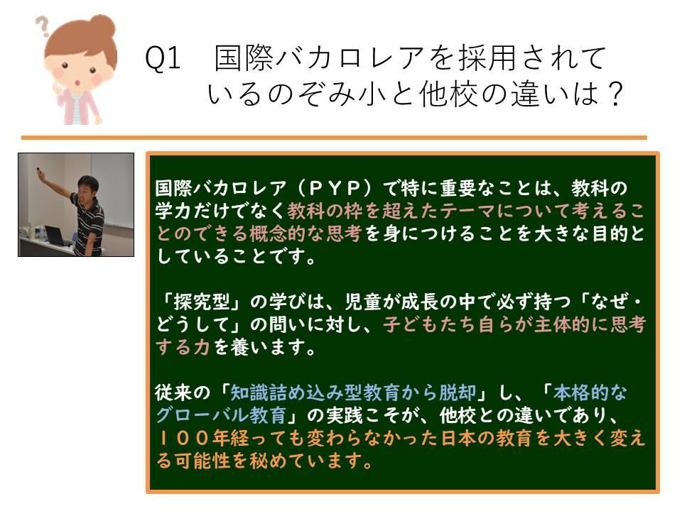 f:id:kaichinozomi:20180327134642j:plain