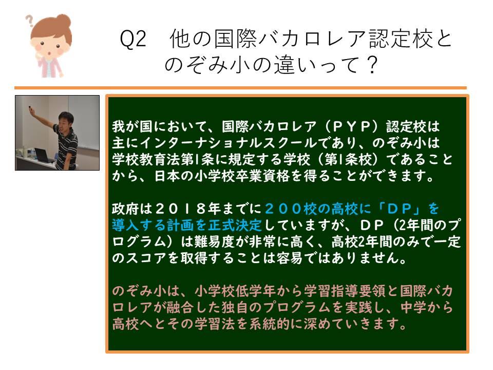 f:id:kaichinozomi:20180327134842j:plain