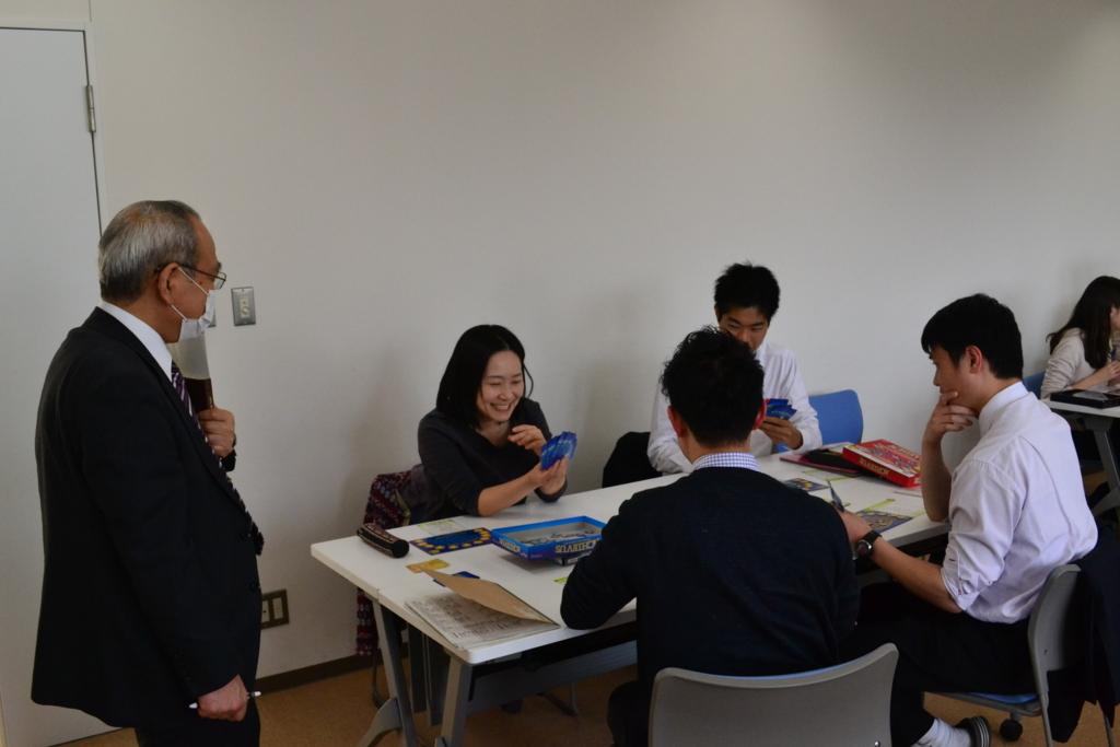 f:id:kaichinozomi:20180403200958j:plain