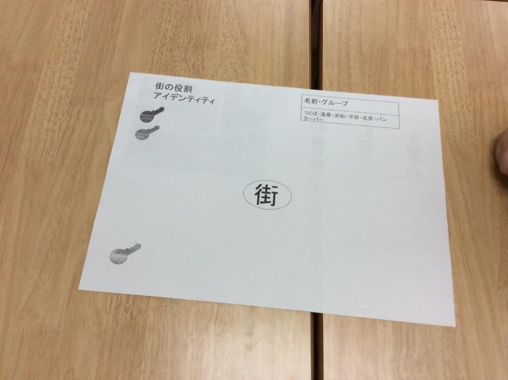 f:id:kaichinozomi:20180731090336j:plain