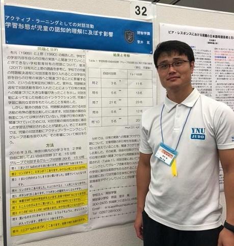 f:id:kaichinozomi:20180921121941j:plain