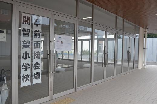 f:id:kaichinozomi:20180925113233j:plain