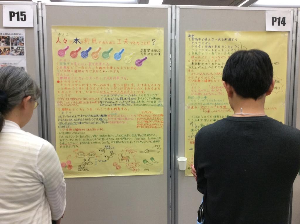 f:id:kaichinozomi:20181014205036j:plain