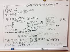 f:id:kaichinozomi:20181109163837j:plain
