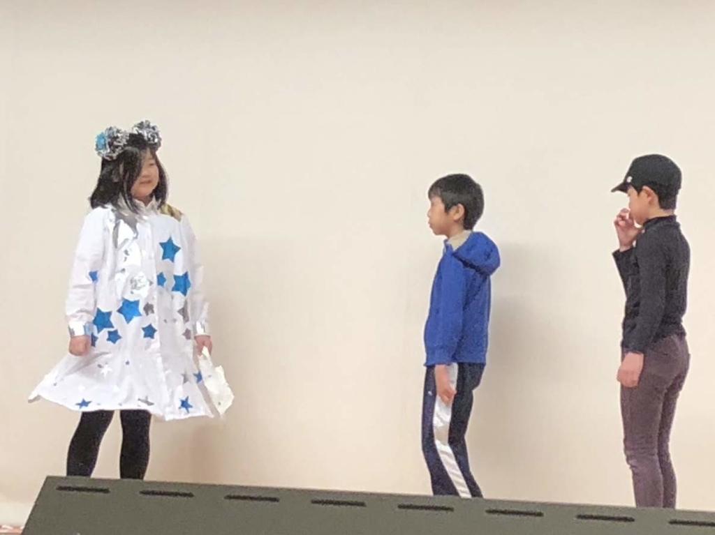 f:id:kaichinozomi:20181215121830j:plain