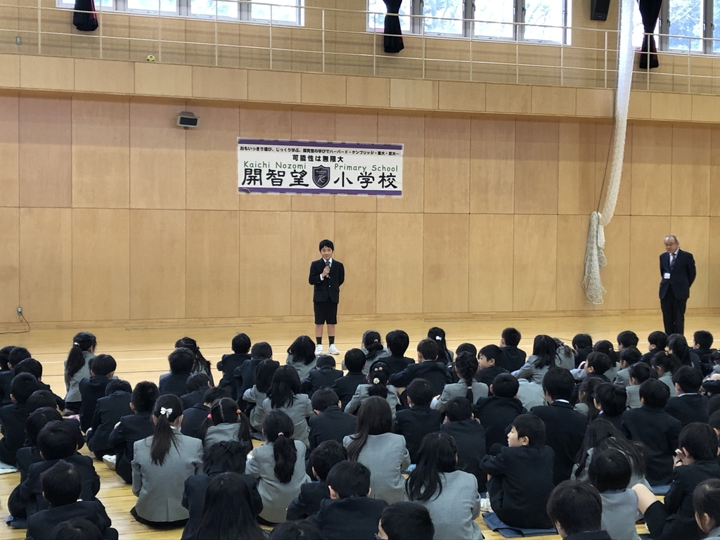 f:id:kaichinozomi:20181225095909j:plain