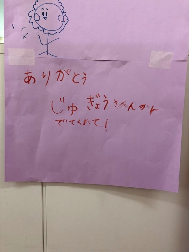 f:id:kaichinozomi:20190226144222j:plain
