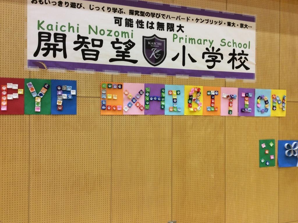f:id:kaichinozomi:20190304093958j:plain