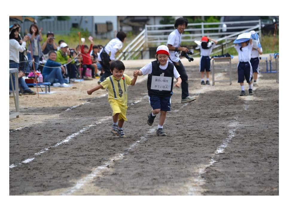 f:id:kaichinozomi:20190411135123j:plain