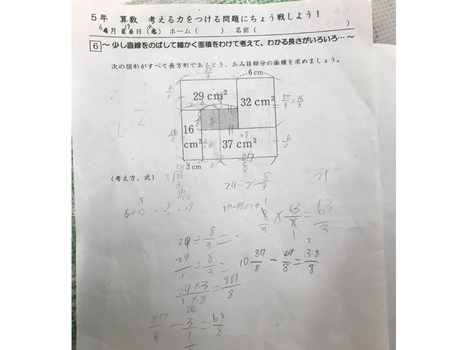 f:id:kaichinozomi:20190626160240j:plain