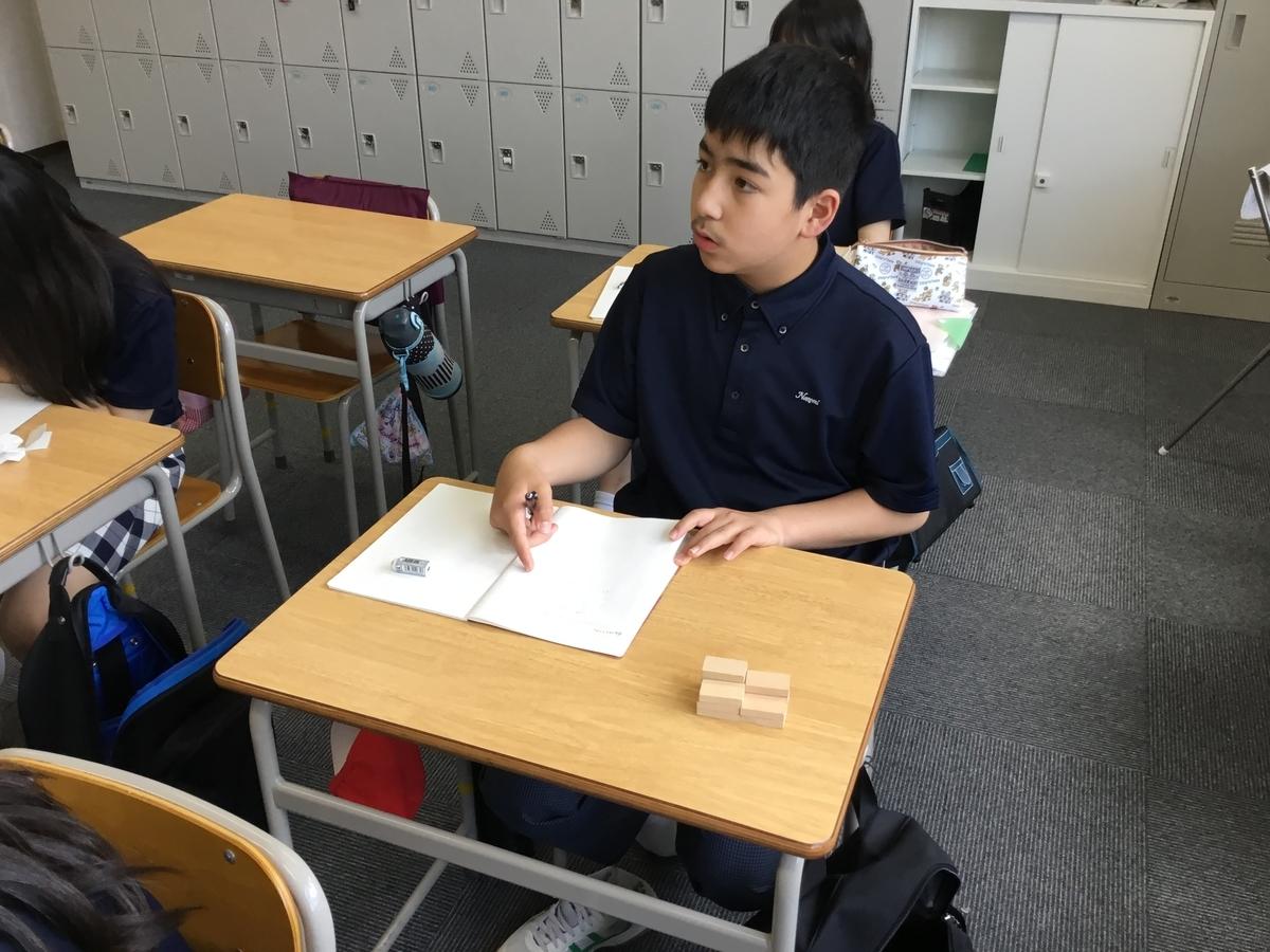 f:id:kaichinozomi:20190628110357j:plain