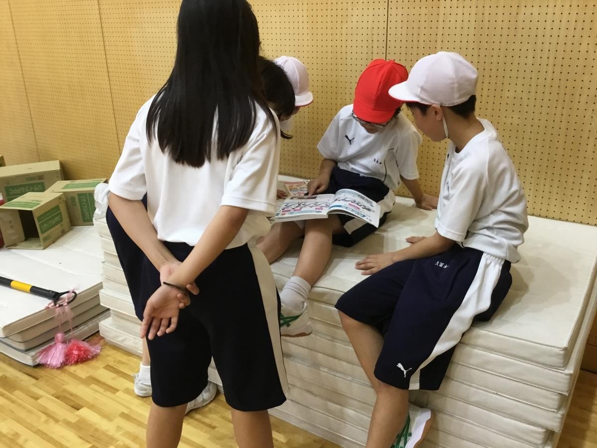 f:id:kaichinozomi:20190711114315j:plain