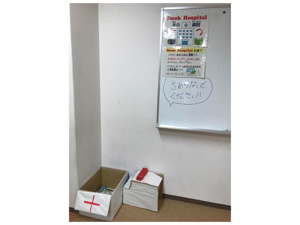 f:id:kaichinozomi:20190711132422j:plain