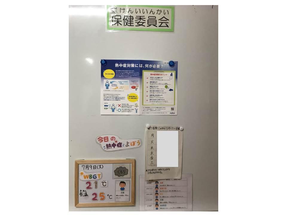 f:id:kaichinozomi:20190711132510j:plain