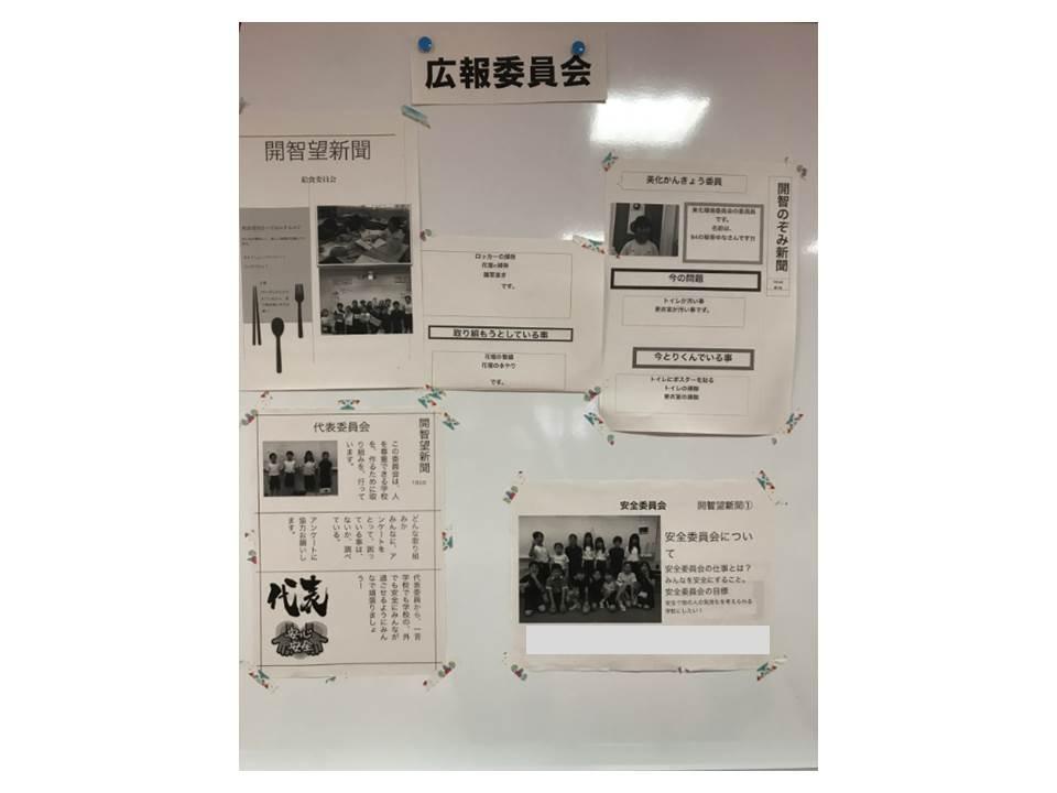 f:id:kaichinozomi:20190711132526j:plain