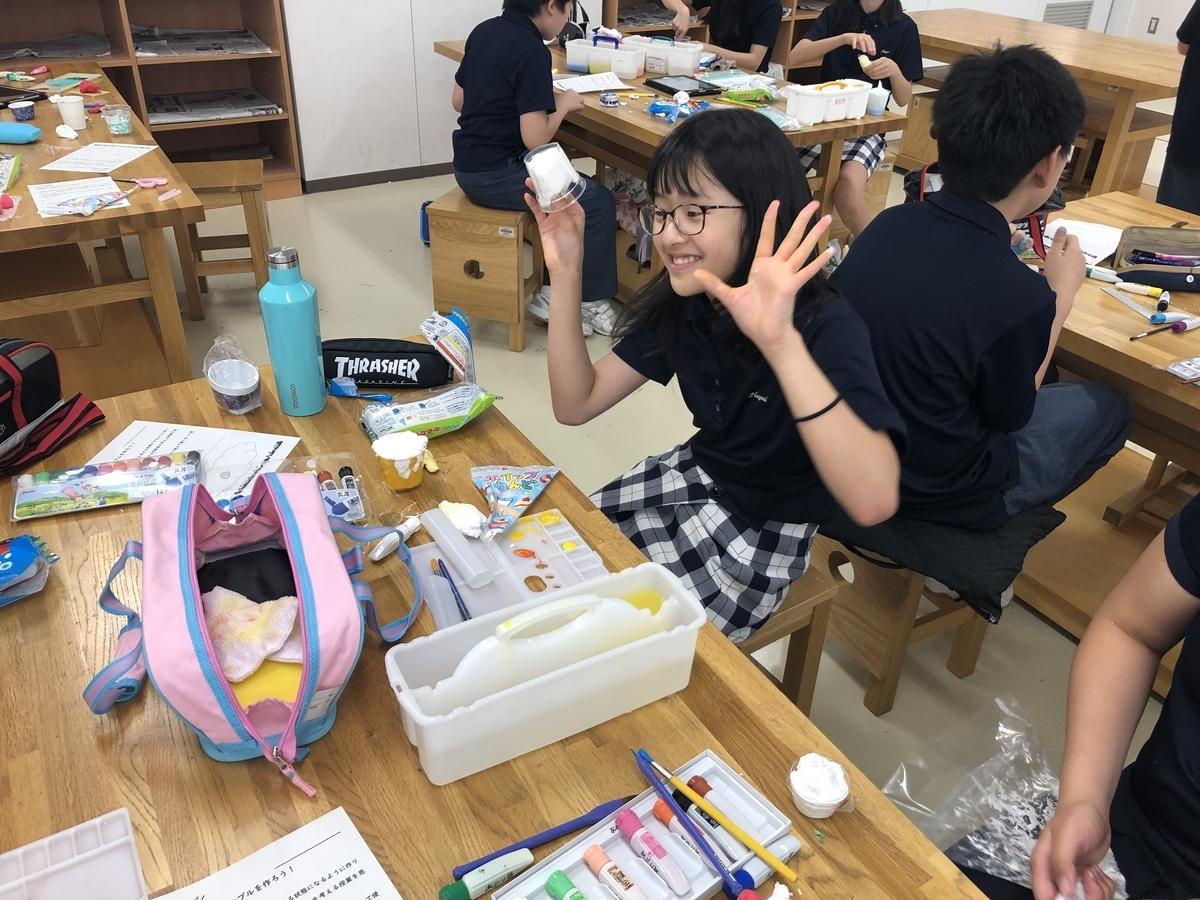 f:id:kaichinozomi:20190823130452j:plain