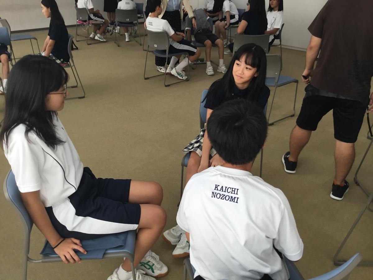 f:id:kaichinozomi:20190914131201j:plain