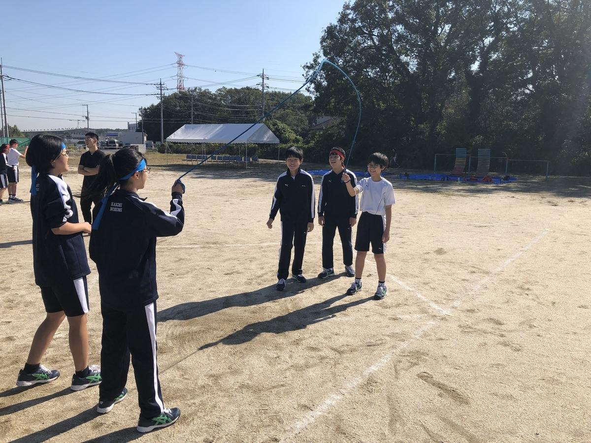 f:id:kaichinozomi:20191108164054j:plain