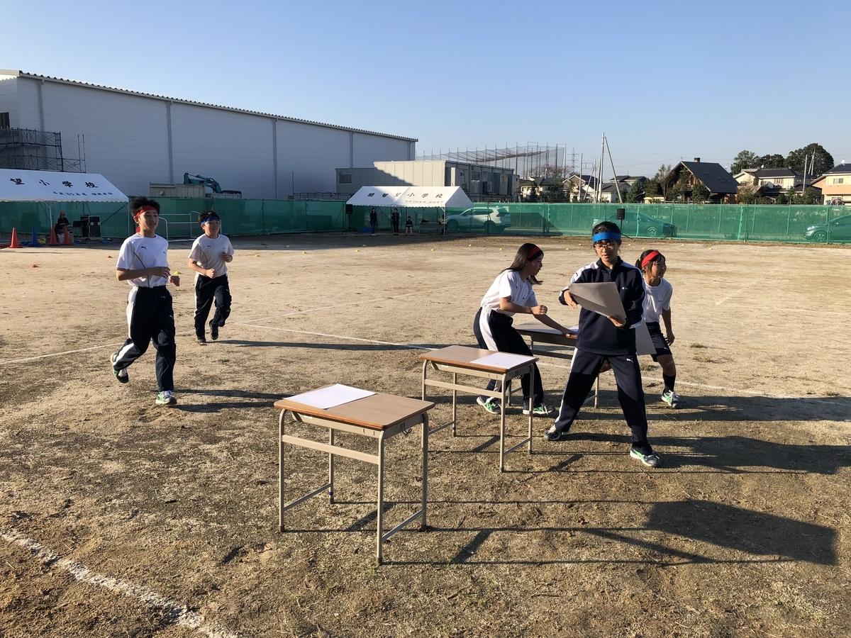 f:id:kaichinozomi:20191108164138j:plain