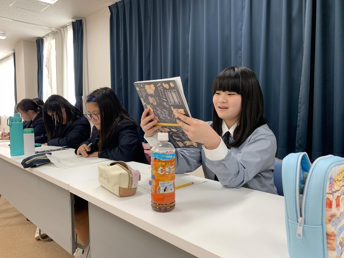 f:id:kaichinozomi:20191115110017j:plain