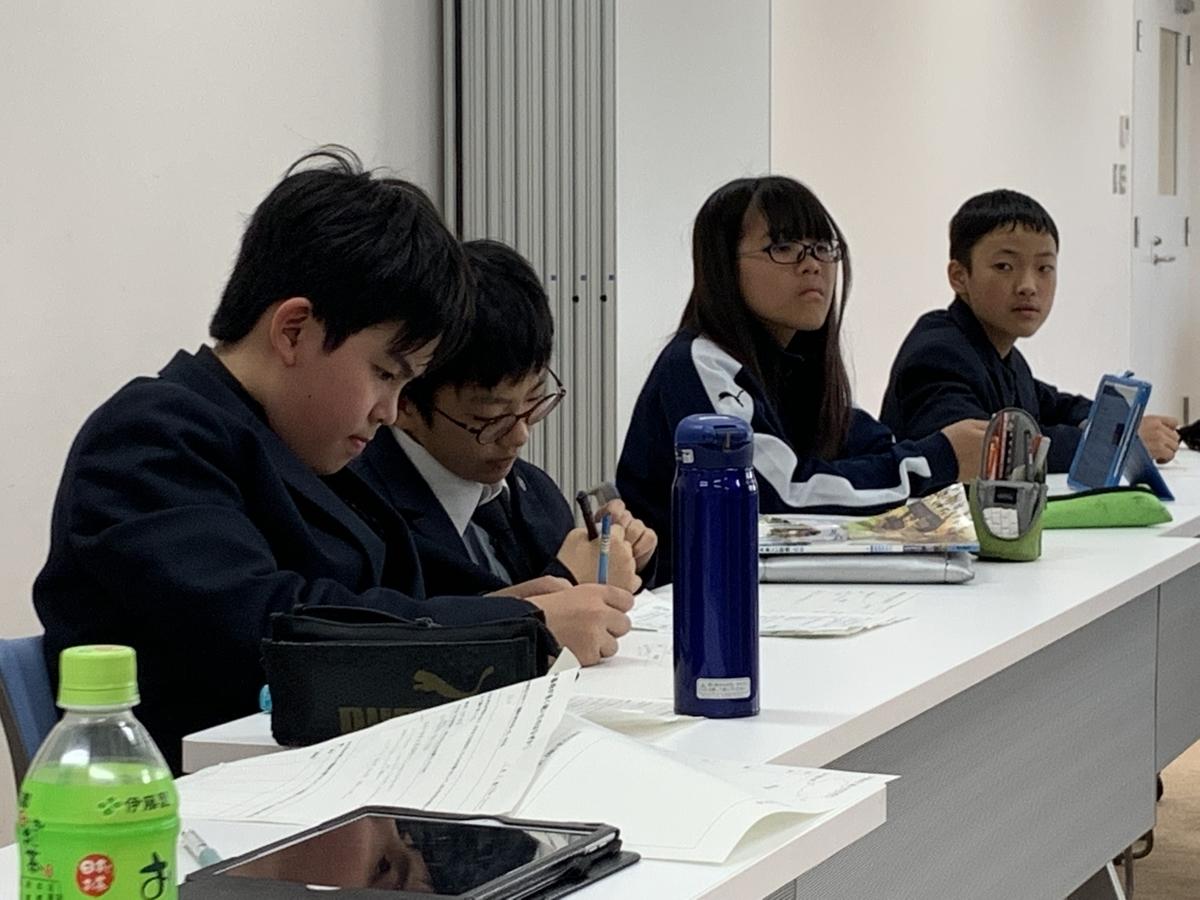 f:id:kaichinozomi:20191115110049j:plain