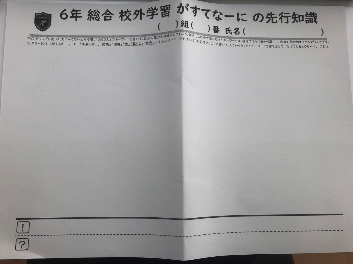 f:id:kaichinozomi:20191121172020j:plain