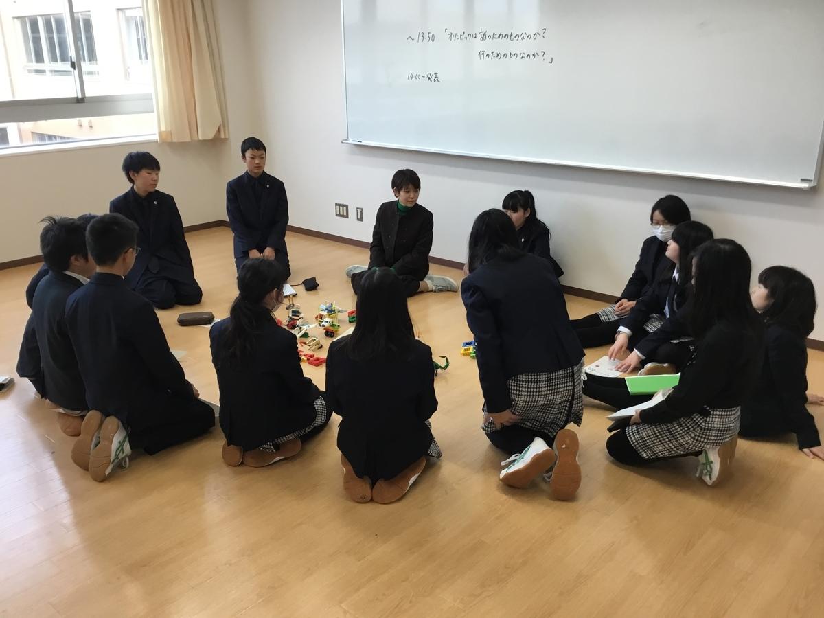 f:id:kaichinozomi:20200118171121j:plain