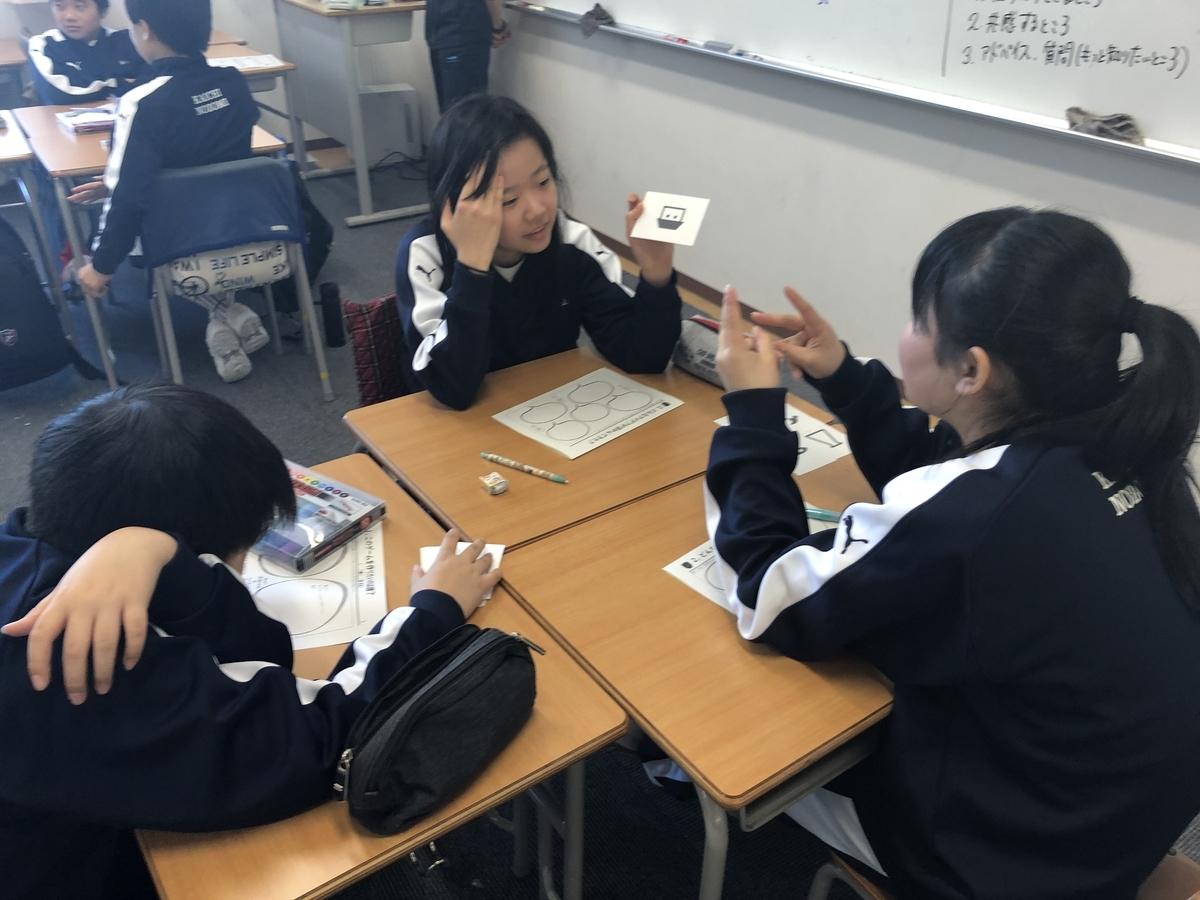 f:id:kaichinozomi:20200207161437j:plain
