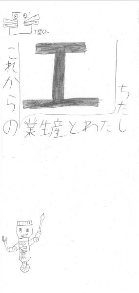 f:id:kaichinozomi:20200207164726p:plain