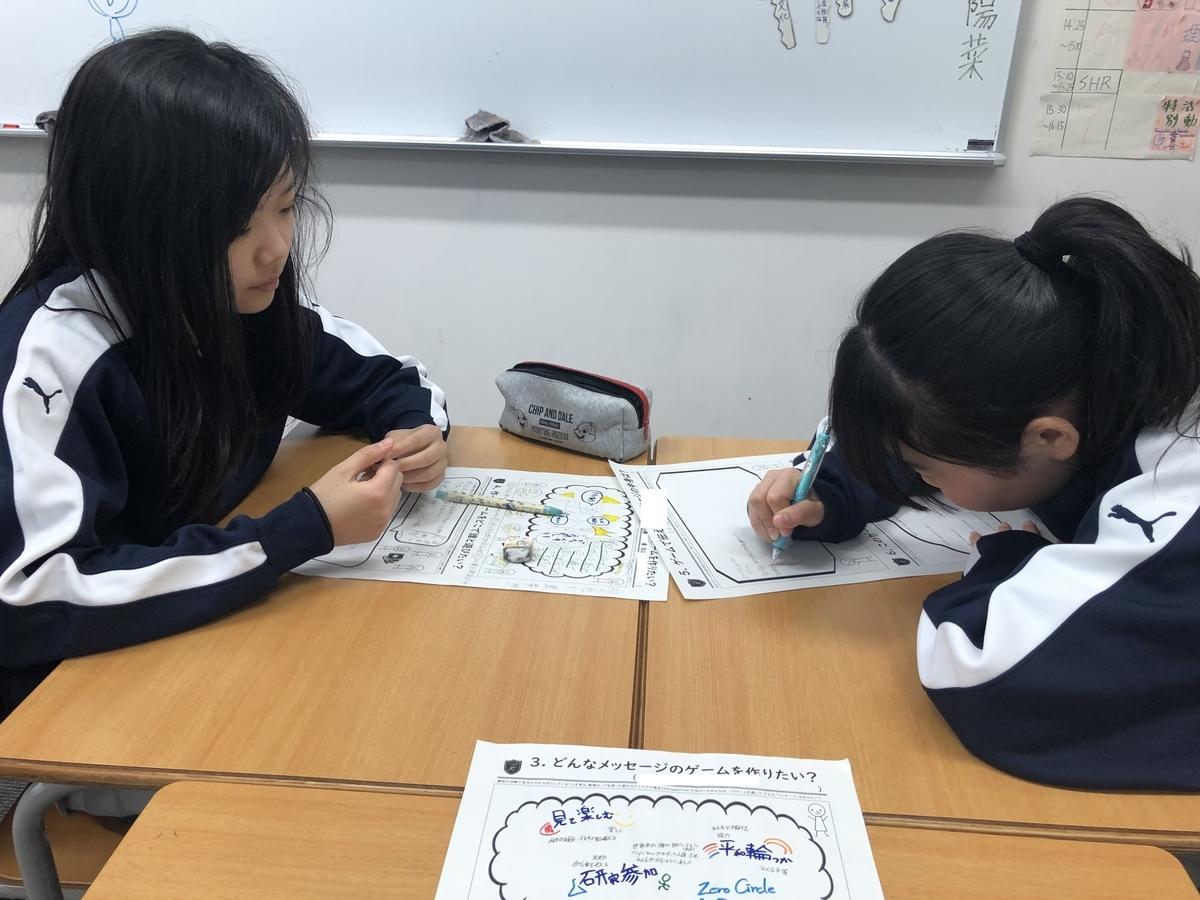 f:id:kaichinozomi:20200221110800j:plain