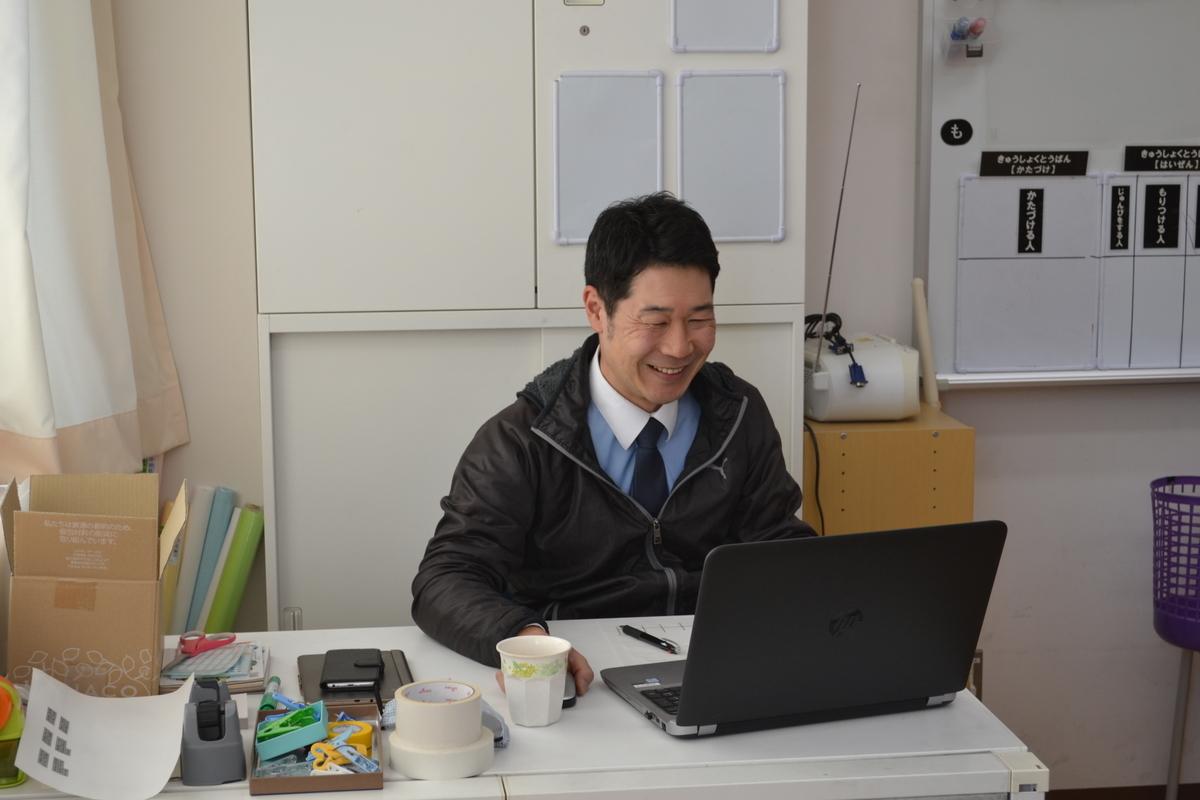 f:id:kaichinozomi:20200425122421j:plain